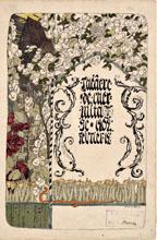 Программа представления в Эрмитажном театре в С.-Петербурге 12 февраля 1902.