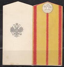 Рота офицерсой электротехнической школы. 1913