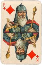 Славянские СПб 1898