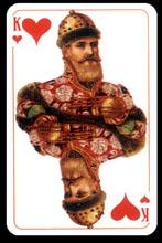 Славянский костюм 1911-17