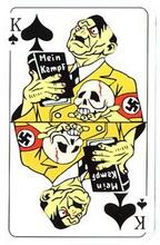 Антифашистские 1943