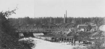 Панорама фабрики