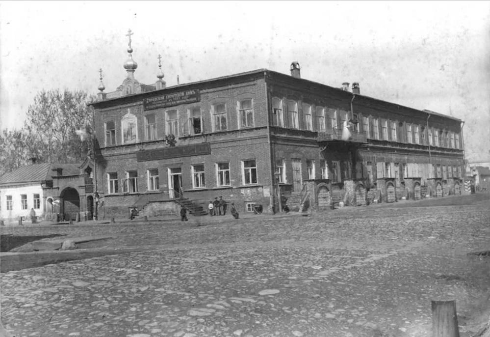 Городской сиротский дом