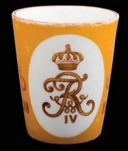 Стакан 3-го гренадерского Перновского Короля Фридриха-Вильгельма IV Прусского полка «В память двухсотлетнего юбилея».