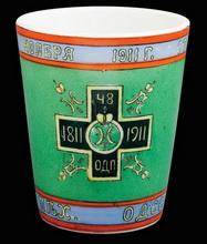 Стакан 48-го пехотного Одесского полка «В память столетней годовщины полка».