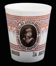 Стакан 1-й Кавказской казачьей дивизии «За лихую молодецкую рубку».